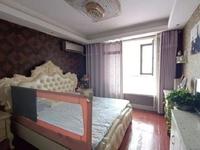 水城华府 豪华欧式装修 3室2厅 照片实拍