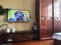 水晶城公寓 一室 家具家电齐全 实图 拎包可住 水晶丽城