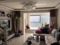 昌润莲城 3室2厅1卫