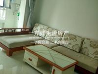 九州国际两室家具齐全,带车位,停车方便