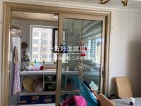 昌润莲城急售 学区房 小区地理位置优越,交通便捷,四通发达,设施齐全,生活便利