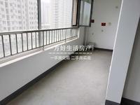 昌润莲城 带车位储藏室 新房位置 东边户 观景房 观景楼层 有证 可按揭