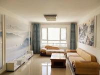 出租民生 凤凰城4室2厅2卫146平米1600元/月住宅